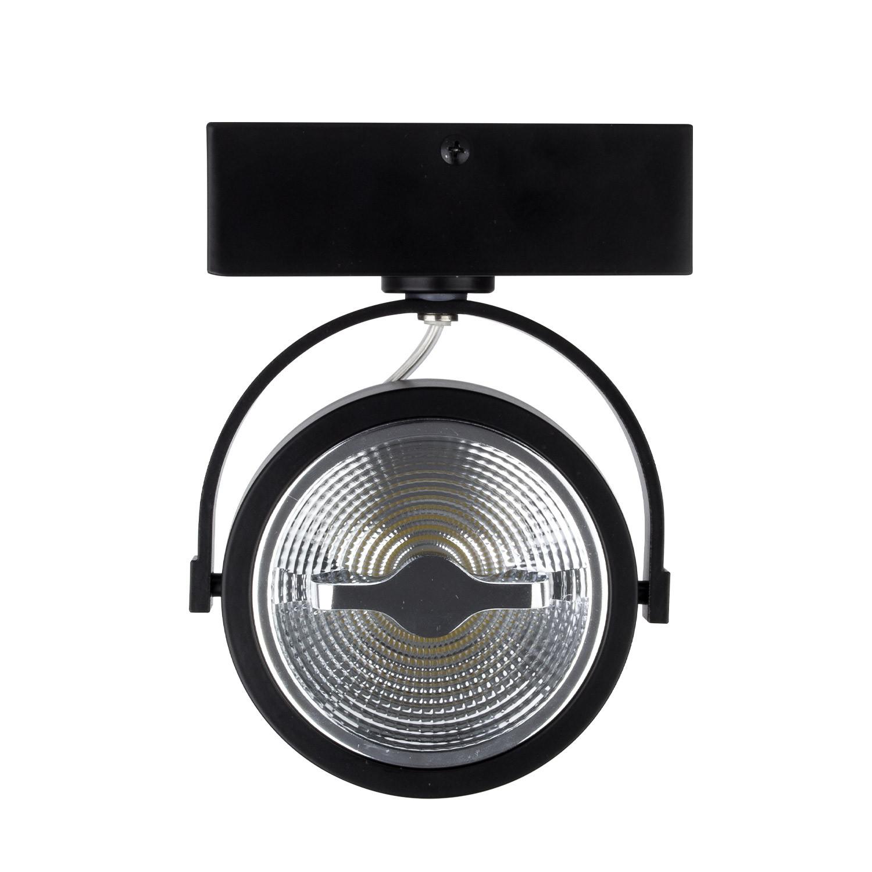 Foco LED Cree AR111 15W Blanco para Carril Trifásico